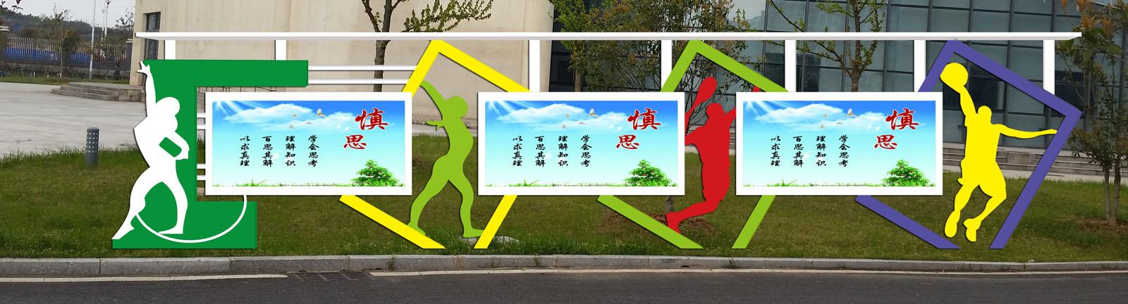 镇江公交候车亭